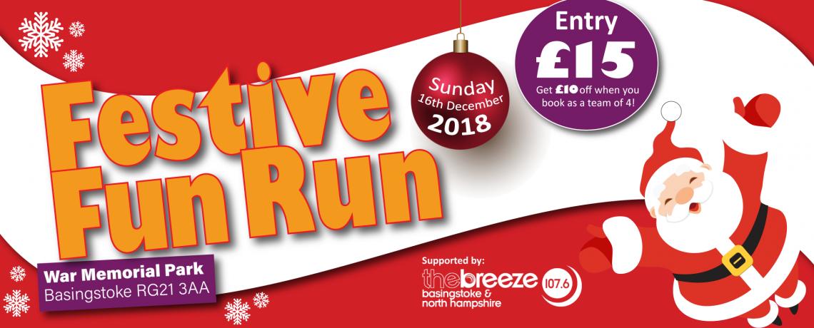 Festive Fun Run – 16th December 2018